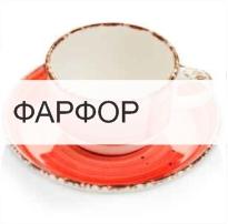 Открыть раздел: Фарфоровые пуговицы. Нужны в каждом доме!