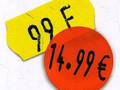 Номер всего за 99 рублей и 99 копеек