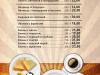 letnee_menu