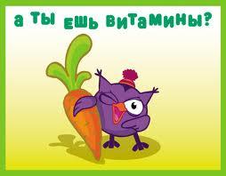 Пищевая ценность фруктов