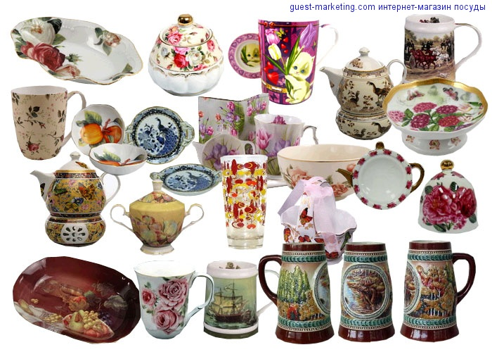 Сайт посуда и подарки 61