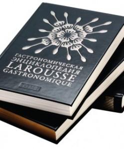10 лучших мировых кулинарных книг