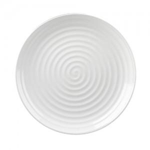 Тарелка, 22,5 см