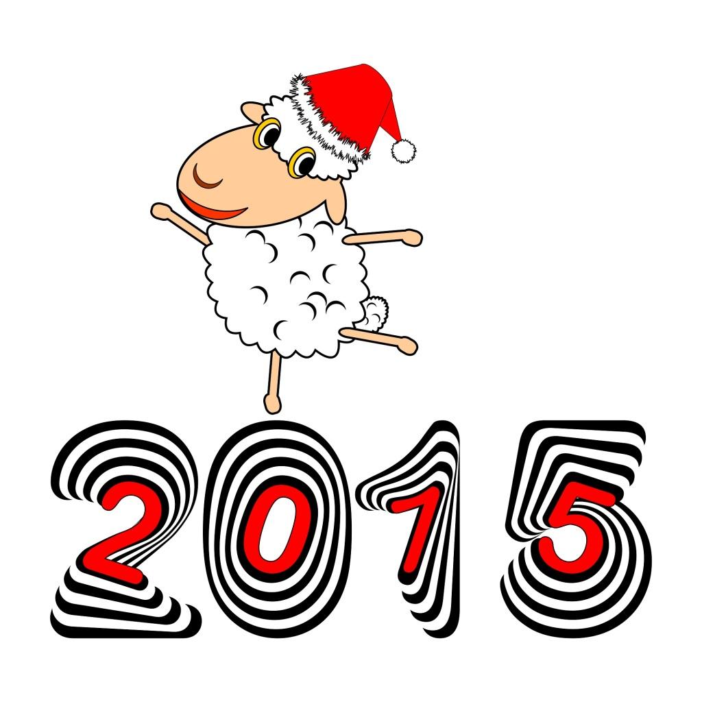 2015 год поздравление прикольные