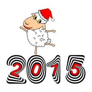 Поздравляем Вас с Новым, 2015, годом!
